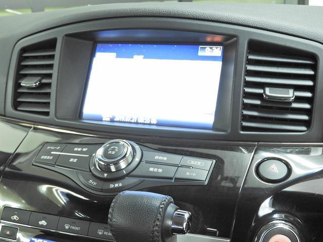 250ハイウェイスタープレミアム 純正HDDナビTV後席モニターAVM本革&シートヒーター両側パワースライド&パワーバックドアLEDヘッド&フォグETCインテリジェントクルーズ純正18AWスマートルームミラー エマージェンシーブレーキ(66枚目)