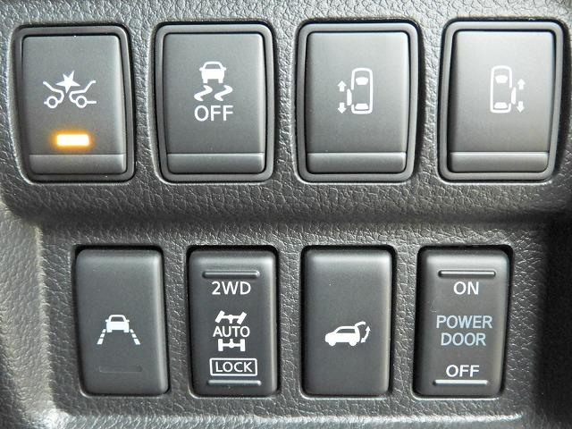 250ハイウェイスタープレミアム 純正HDDナビTV後席モニターAVM本革&シートヒーター両側パワースライド&パワーバックドアLEDヘッド&フォグETCインテリジェントクルーズ純正18AWスマートルームミラー エマージェンシーブレーキ(77枚目)