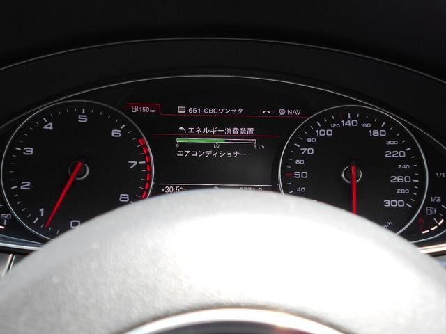 「アウディ」「アウディ A6アバント」「ステーションワゴン」「愛知県」の中古車32