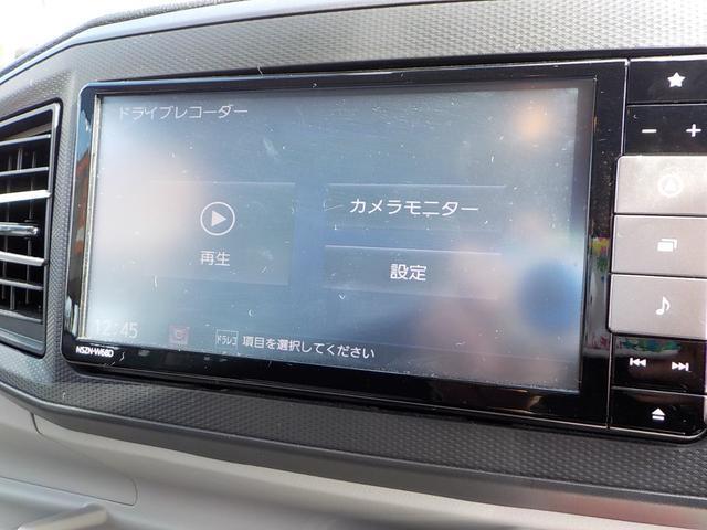「ダイハツ」「ミライース」「軽自動車」「愛知県」の中古車20