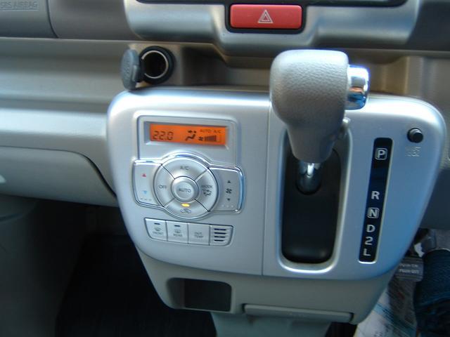 「スズキ」「エブリイワゴン」「コンパクトカー」「愛知県」の中古車10