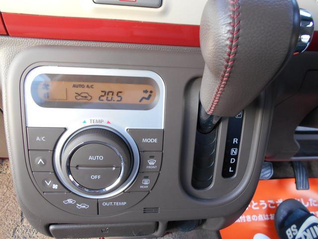 Xスマートフォン連携ナビ車・バックモニター・ビルトインETC(15枚目)