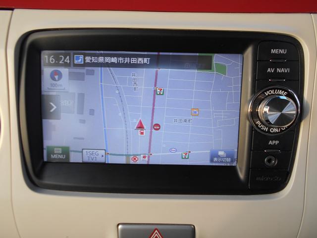 Xスマートフォン連携ナビ車・バックモニター・ビルトインETC(16枚目)