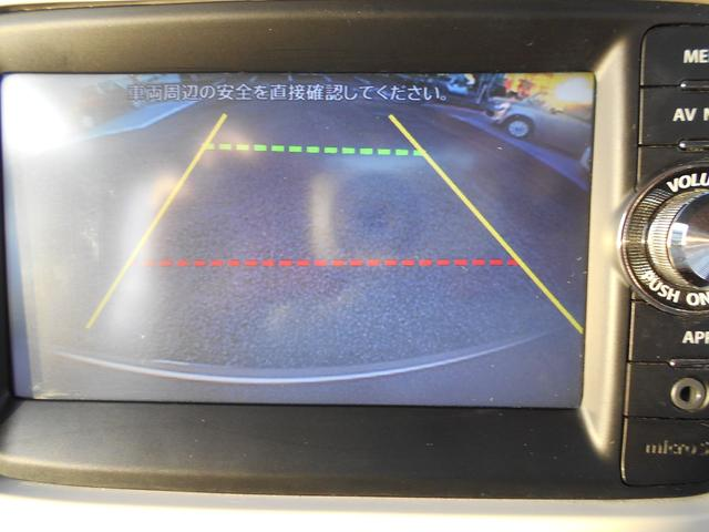 Xスマートフォン連携ナビ車・バックモニター・ビルトインETC(17枚目)