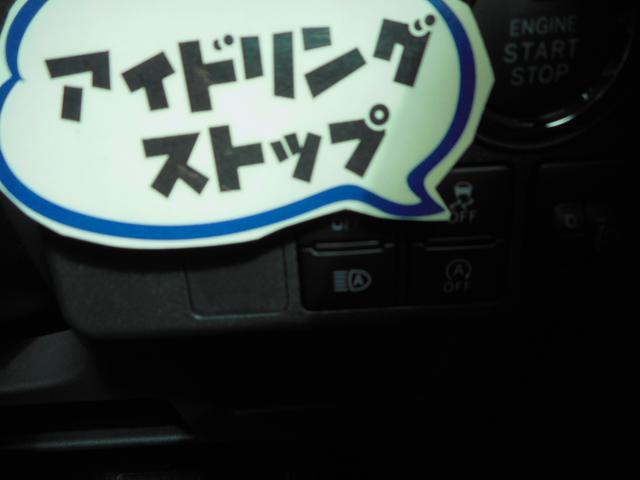 LスペシャルリミテッドSAIII ナビ TV 全方位カメラ(7枚目)