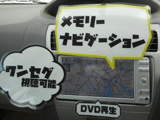X Lパッケージ SDナビ TV DVD再生 ワンオーナー(3枚目)