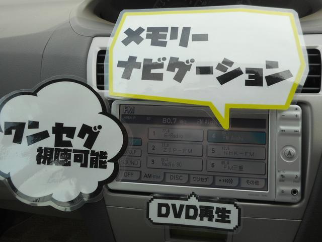 X Lパッケージ SDナビ TV DVD再生 ワンオーナー(4枚目)