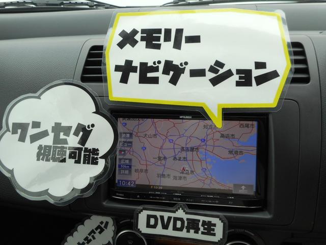 スタイルL ナビ TV DVD再生 キーフリー ワンオーナー(3枚目)