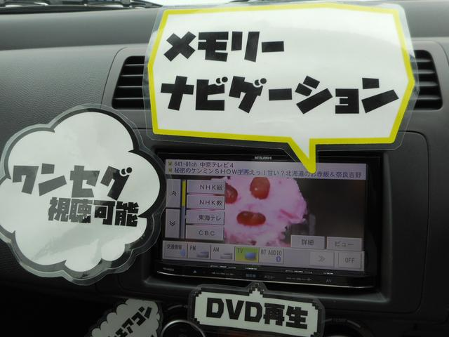 スタイルL ナビ TV DVD再生 キーフリー ワンオーナー(4枚目)