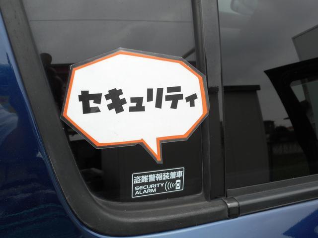 スタイルL ナビ TV DVD再生 キーフリー ワンオーナー(6枚目)