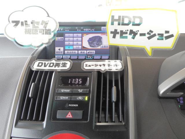 S HDDナビ フルセグTV バックカメラ ワンオーナー(4枚目)