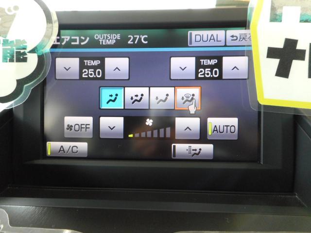 S HDDナビ フルセグTV バックカメラ ワンオーナー(19枚目)
