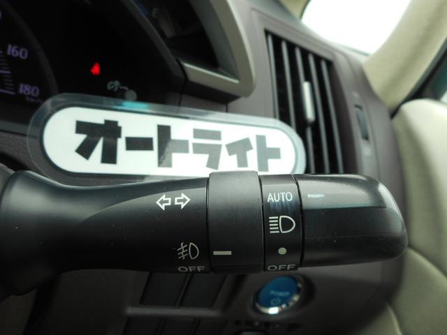 S HDDナビ フルセグTV バックカメラ ワンオーナー(20枚目)