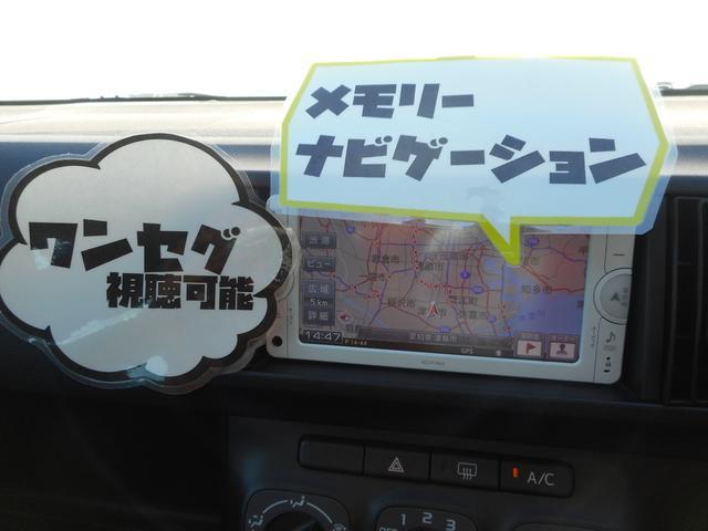 X クツロギ メモリーナビ TV バックカメラ ワンオーナー(3枚目)