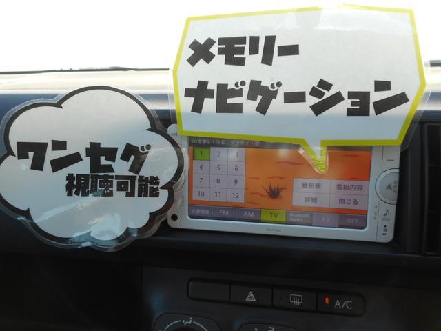 X クツロギ メモリーナビ TV バックカメラ ワンオーナー(4枚目)