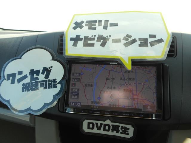 L SA 緊急ブレーキ メモリーナビ TV DVD再生(3枚目)