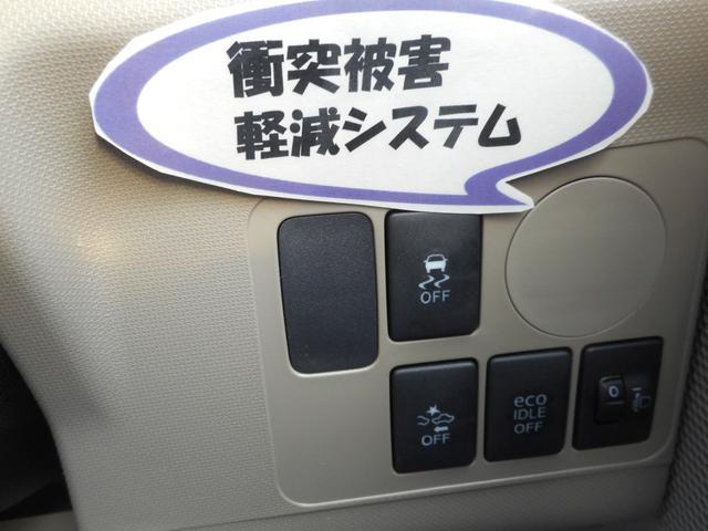 L SA 緊急ブレーキ メモリーナビ TV DVD再生(6枚目)