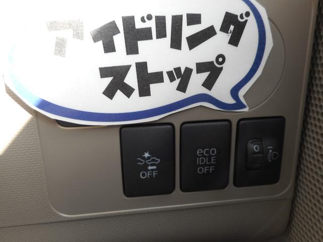 L SA 緊急ブレーキ メモリーナビ TV DVD再生(7枚目)