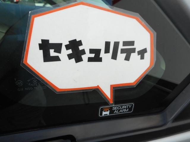 L SA 緊急ブレーキ メモリーナビ TV DVD再生(20枚目)