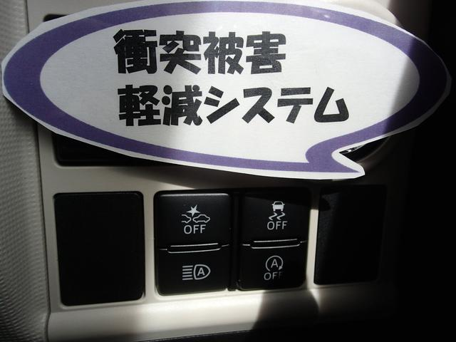 「ダイハツ」「ムーヴキャンバス」「コンパクトカー」「愛知県」の中古車6