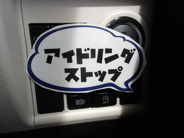 「ダイハツ」「ムーヴキャンバス」「コンパクトカー」「愛知県」の中古車7