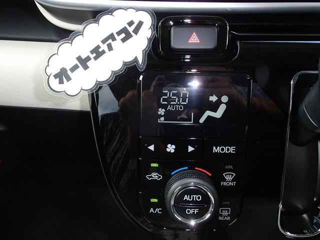 「ダイハツ」「ムーヴキャンバス」「コンパクトカー」「愛知県」の中古車21