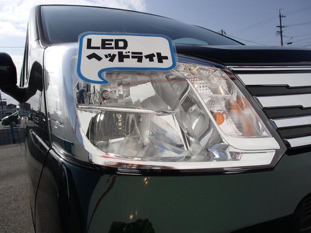 LEDヘッドライト!!対象物が見やすい白く明るい光で夜間走行の安心度を高め、低消費電力で低燃費にも貢献!!