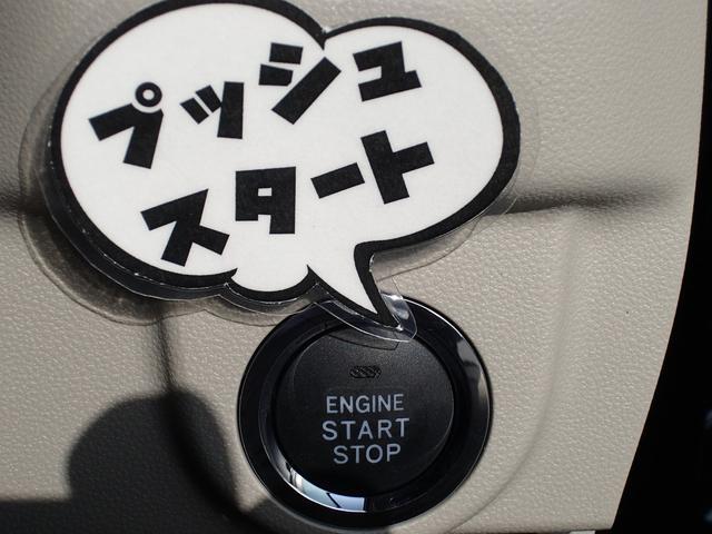 今流行りの【プッシュスタート】です!!電子カードキーを携帯していれば、ブレーキを踏みながらボタンを押すだけで、エンジンの始動が手軽に、スマートに行えます!!