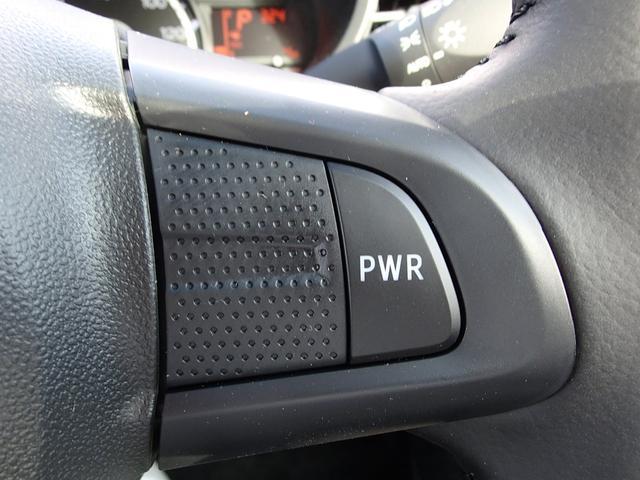 Dアシスト切替ステアリングスイッチ!!パワーモードで余裕のある軽快な走りを、エコモードで燃費重視のスマートな走りを!!2つの走行モードをワンタッチで選択できます!!