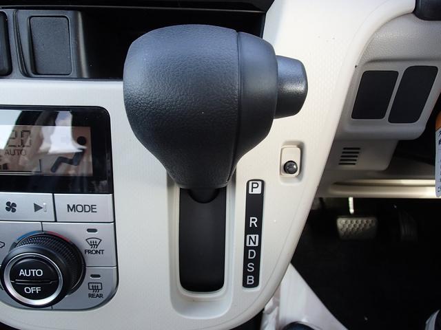 使い易いインパネAT!!インパネシフトなので運転席から助手席への移動が出来ます!!運転中は危険なので止めてください!!
