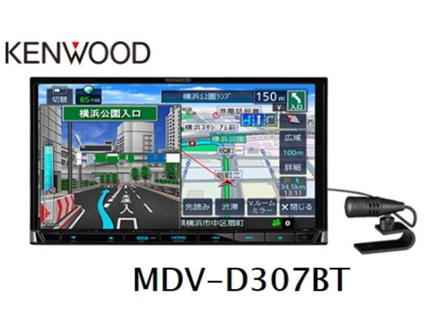 ダイハツ純正ナビNMZK-W70D3(メモリーナビ・フルセグTV・DVD&CD再生・Bluetooth)を取付して納車となります!!ナビゲーションの変更やナビゲーション無しなど何でもご相談ください!!