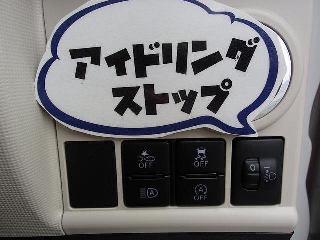 Xメイクアップリミテッド SAIII 両側パワースライドドア/純正ナビ/フルセグTV/DVD&CD再生/Bluetooth/フロント&サイド&バックカメラ/リヤスピーカー/ステアリングスイッチ/スモークガラス/キーフリー/緊急ブレーキ(7枚目)