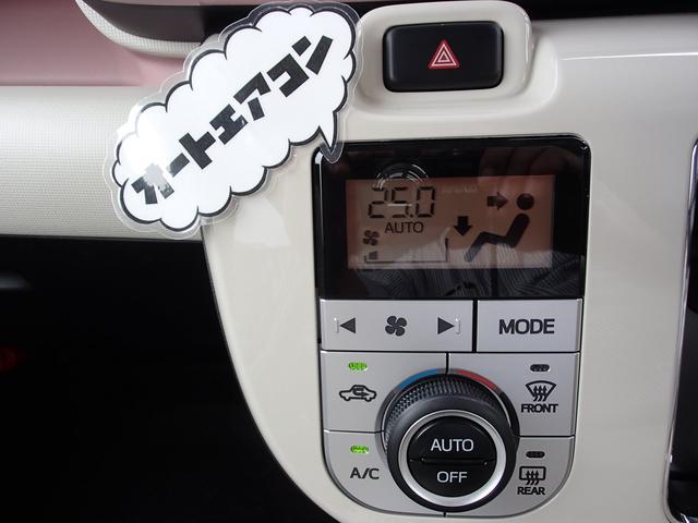 Xメイクアップリミテッド SAIII 両側パワースライドドア/純正ナビ/フルセグTV/DVD&CD再生/Bluetooth/フロント&サイド&バックカメラ/リヤスピーカー/ステアリングスイッチ/スモークガラス/キーフリー/緊急ブレーキ(20枚目)
