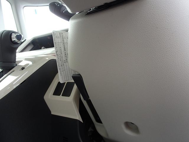Xメイクアップリミテッド SAIII 両側パワースライドドア/純正ナビ/フルセグTV/DVD&CD再生/Bluetooth/フロント&サイド&バックカメラ/リヤスピーカー/ステアリングスイッチ/スモークガラス/キーフリー/緊急ブレーキ(30枚目)