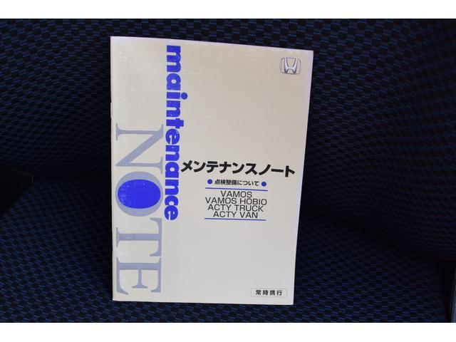 M キーレス 純正CDデッキ 両側スライドドア(44枚目)