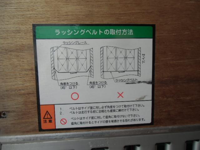 2トンアルミパネルバン ディーゼルターボ(8枚目)