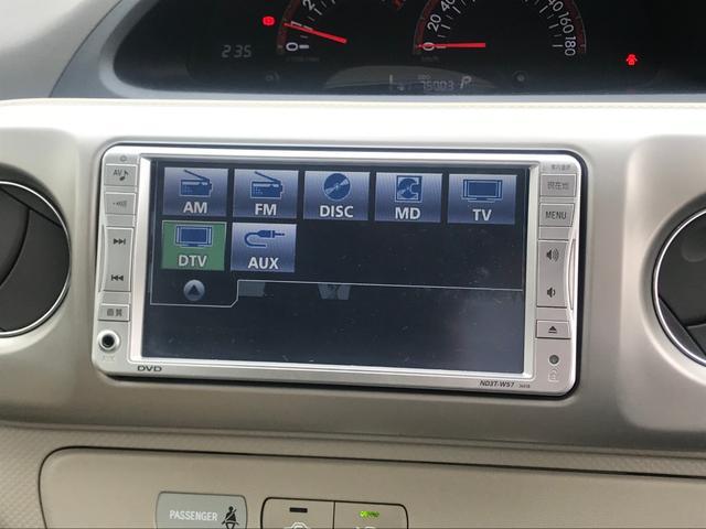 150i Gパッケージ 福祉車両 助手席回転シート ナビTV(15枚目)