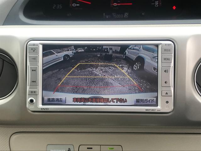 150i Gパッケージ 福祉車両 助手席回転シート ナビTV(16枚目)