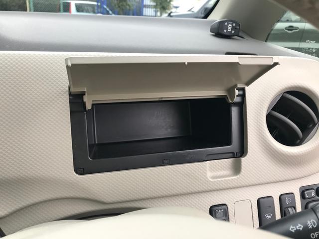 150i Gパッケージ 福祉車両 助手席回転シート ナビTV(21枚目)