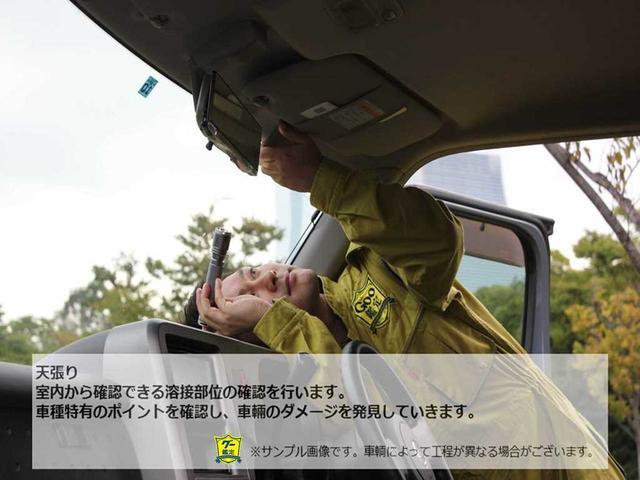 150i Gパッケージ 福祉車両 助手席回転シート ナビTV(32枚目)