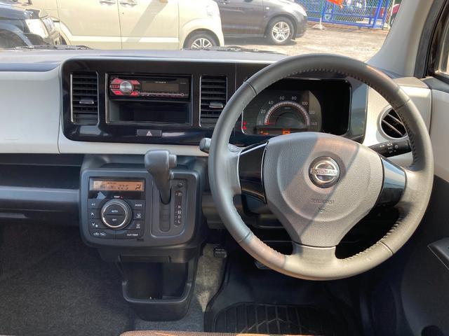 X 純正エアロ 社外15インチアルミ CD インテリジェントキー オートエアコン ABS(13枚目)