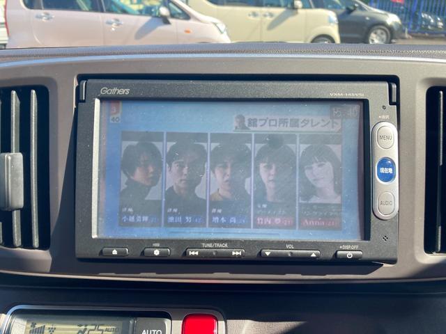 G ギャザズSDナビ ワンセグTV スマートキー オートエアコン(16枚目)