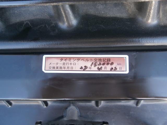 トヨタ セルシオ A仕様 ローダウンバネサス ヴェネルディ逆ゾリ18インチAW