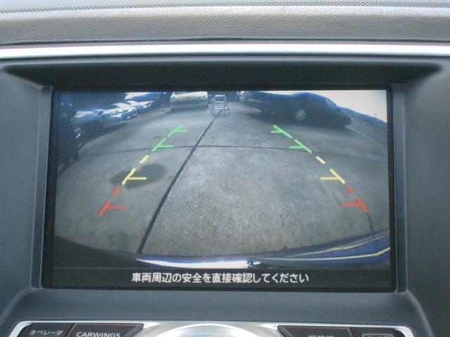 250XV カスタマイズ仕様 純正HDDナビ スウェード革(14枚目)