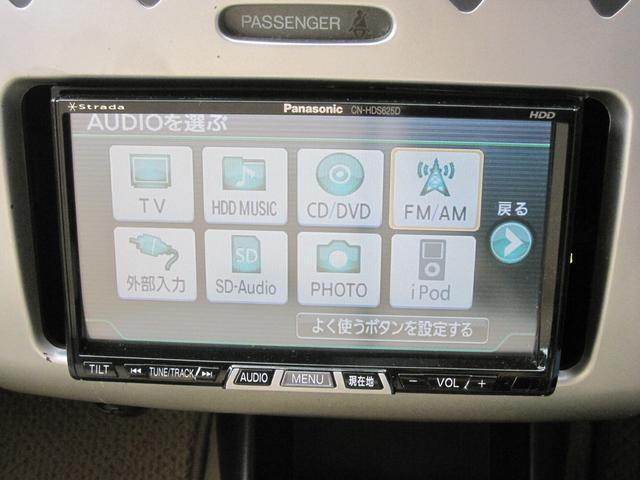 HDDナビ LEDバックカメラ HIDヘッド LED 実走行(9枚目)
