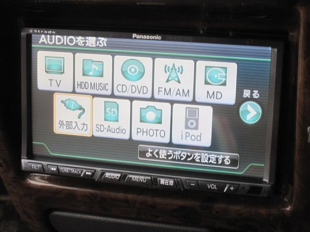 「ミツオカ」「ビュート」「オープンカー」「愛知県」の中古車9