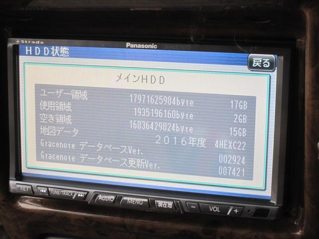 「ミツオカ」「ビュート」「オープンカー」「愛知県」の中古車66
