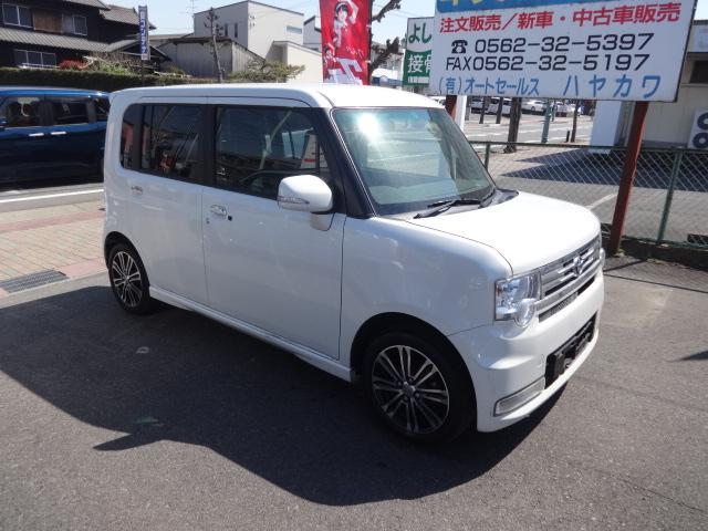 「ダイハツ」「ムーヴコンテ」「コンパクトカー」「愛知県」の中古車8