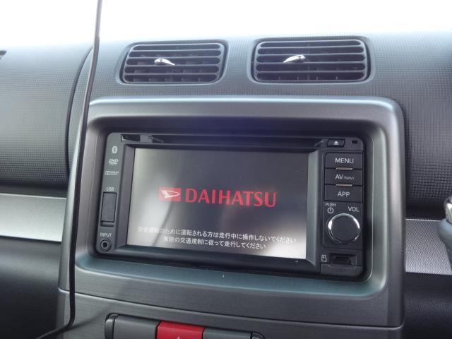 カスタム XスマートセレクションSN 希少水色 4WD-VSルック ナビTV バックカメラ スマートキー(3枚目)