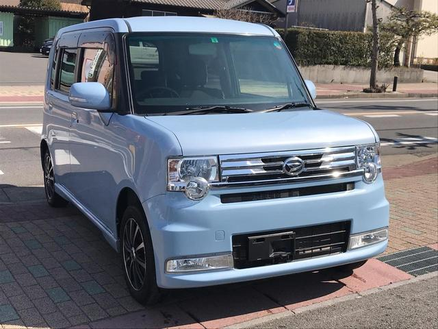 カスタム XスマートセレクションSN 希少水色 4WD-VSルック ナビTV バックカメラ スマートキー(6枚目)